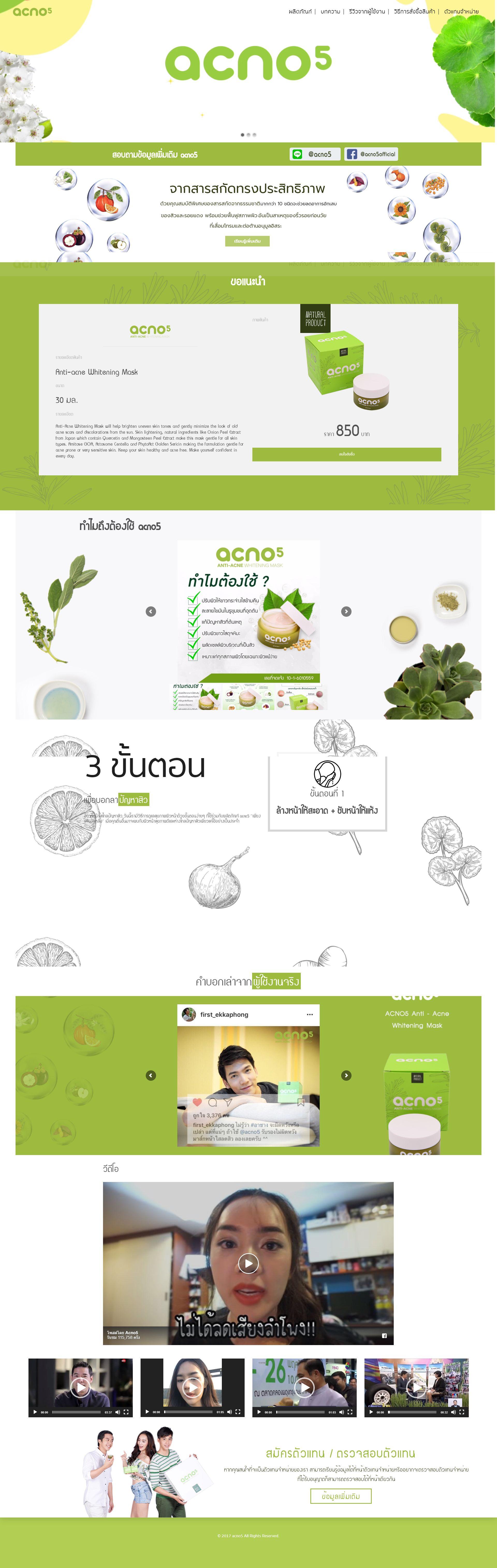 acno5.com
